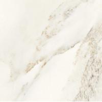Плитка для підлоги Opoczno G405 white 42x42
