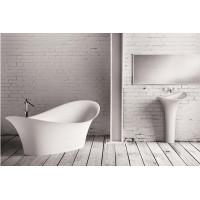 Ванна Marmorin ALICE II 2067x915 біла без переливу (P551210020)
